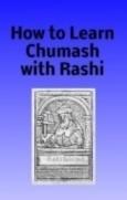 How to Learn Chumash with Rashi