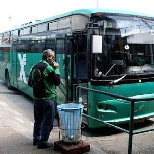 Egged Intercity Bus