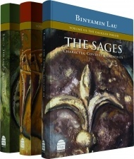 The Sages - 3 Volume Set