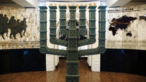 Menorah in Harbin Museum